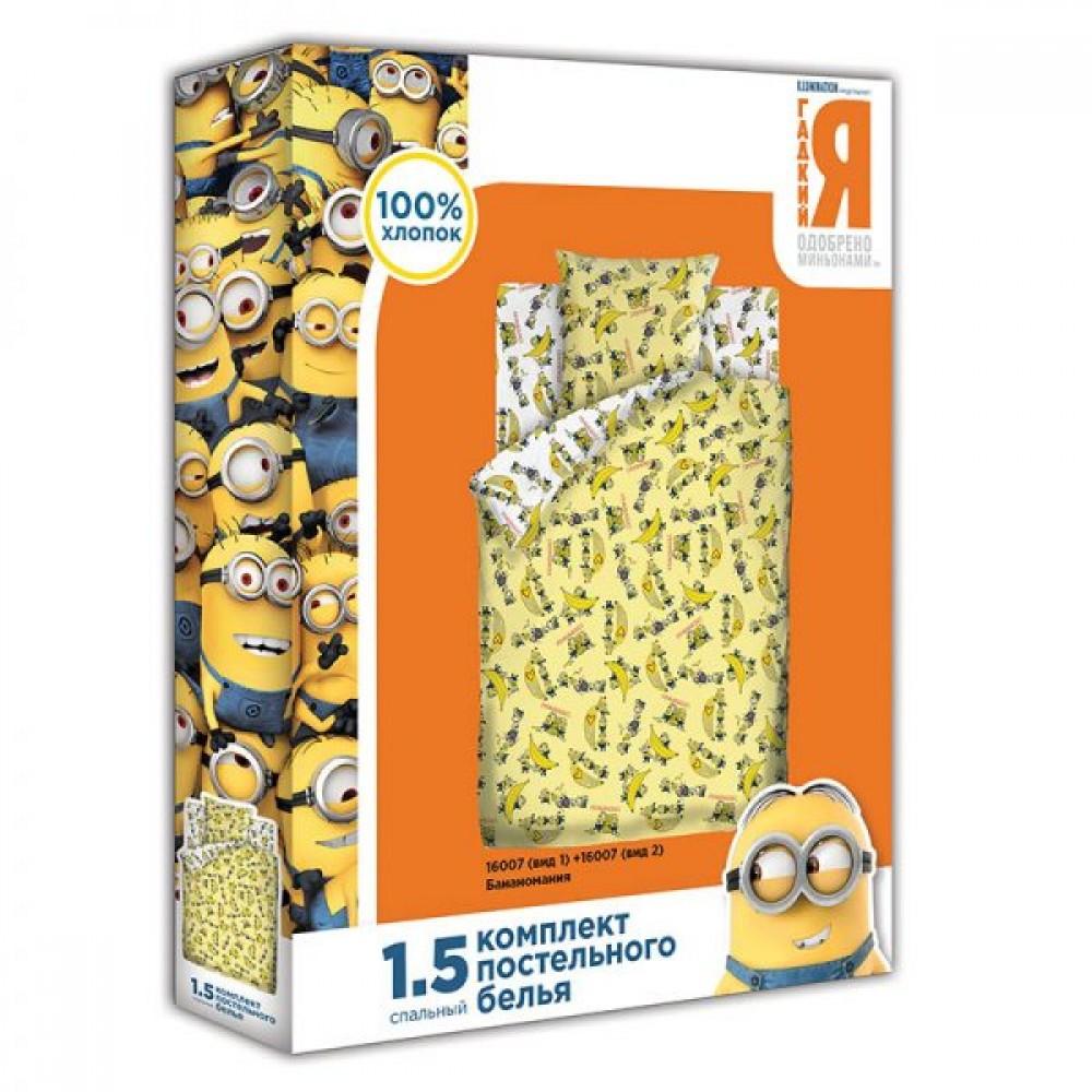 КПБ «Миньоны» Бананамания 16007-1/16007-2