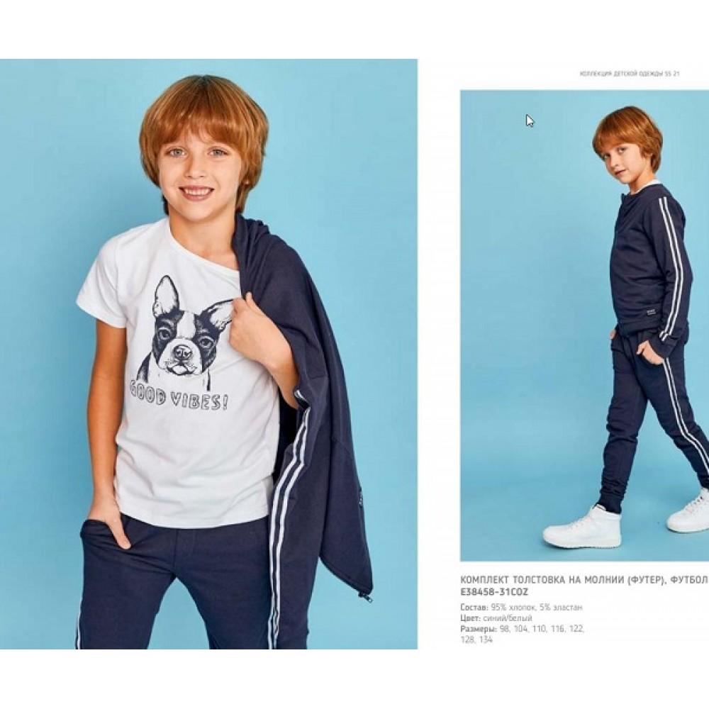 Комплект толстовка, футболка, брюки E38458-31COZ Zoo синий/белый