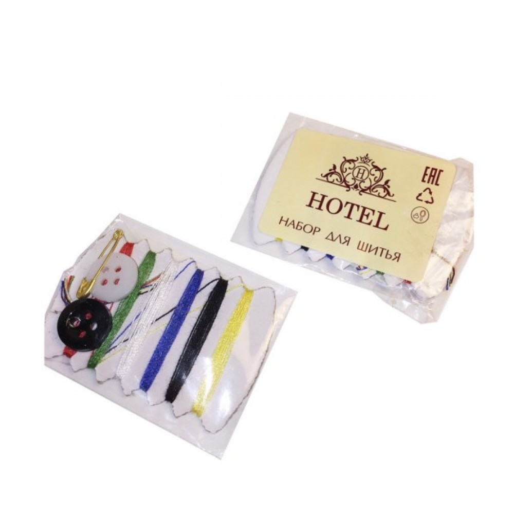 Швейный набор HOTEL в пр. упаковке