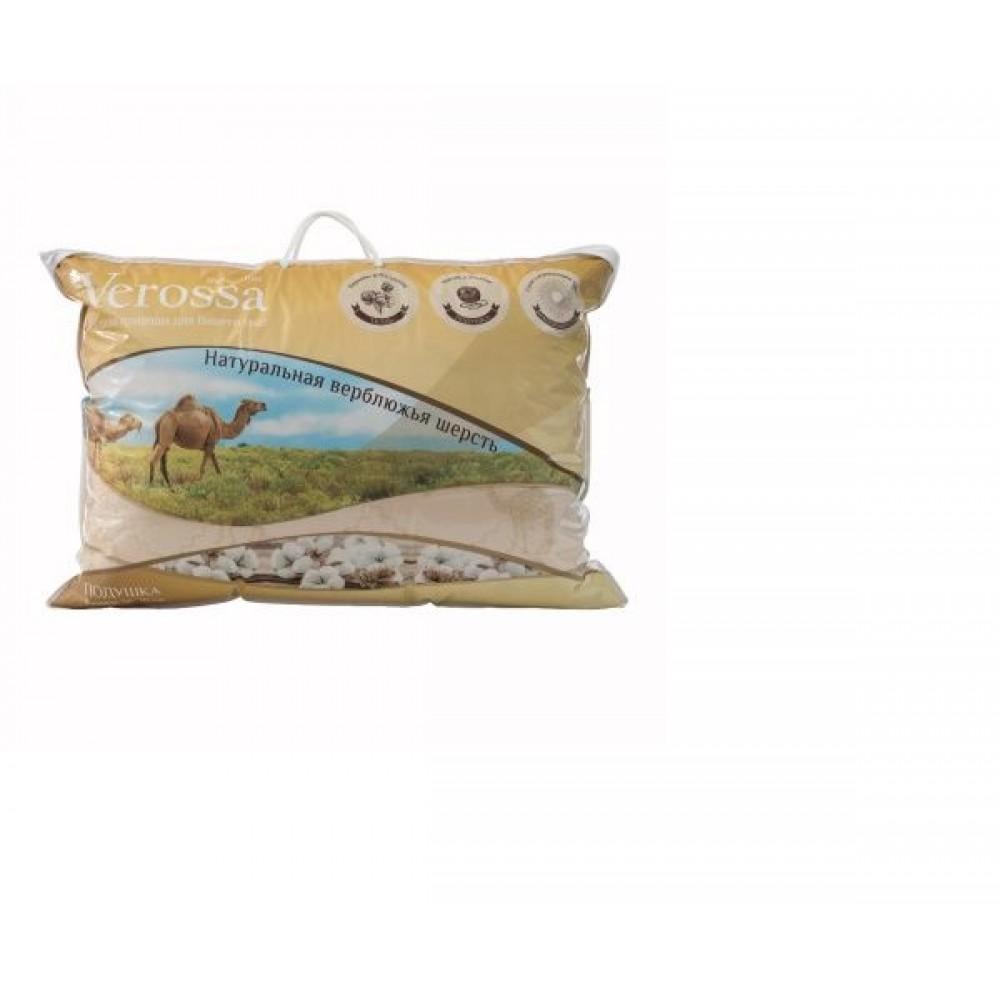 Подушка Verossa верблюжья