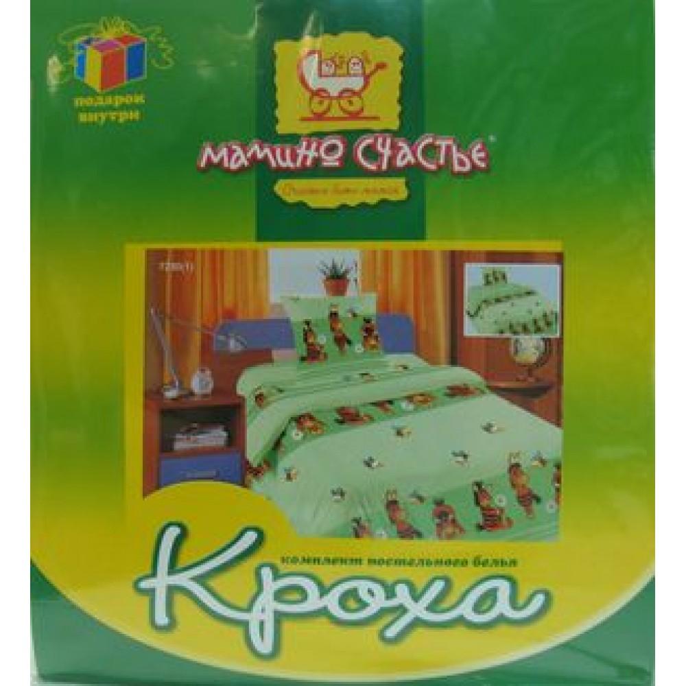 Детское постельное белье «Кроха» ситец 95151