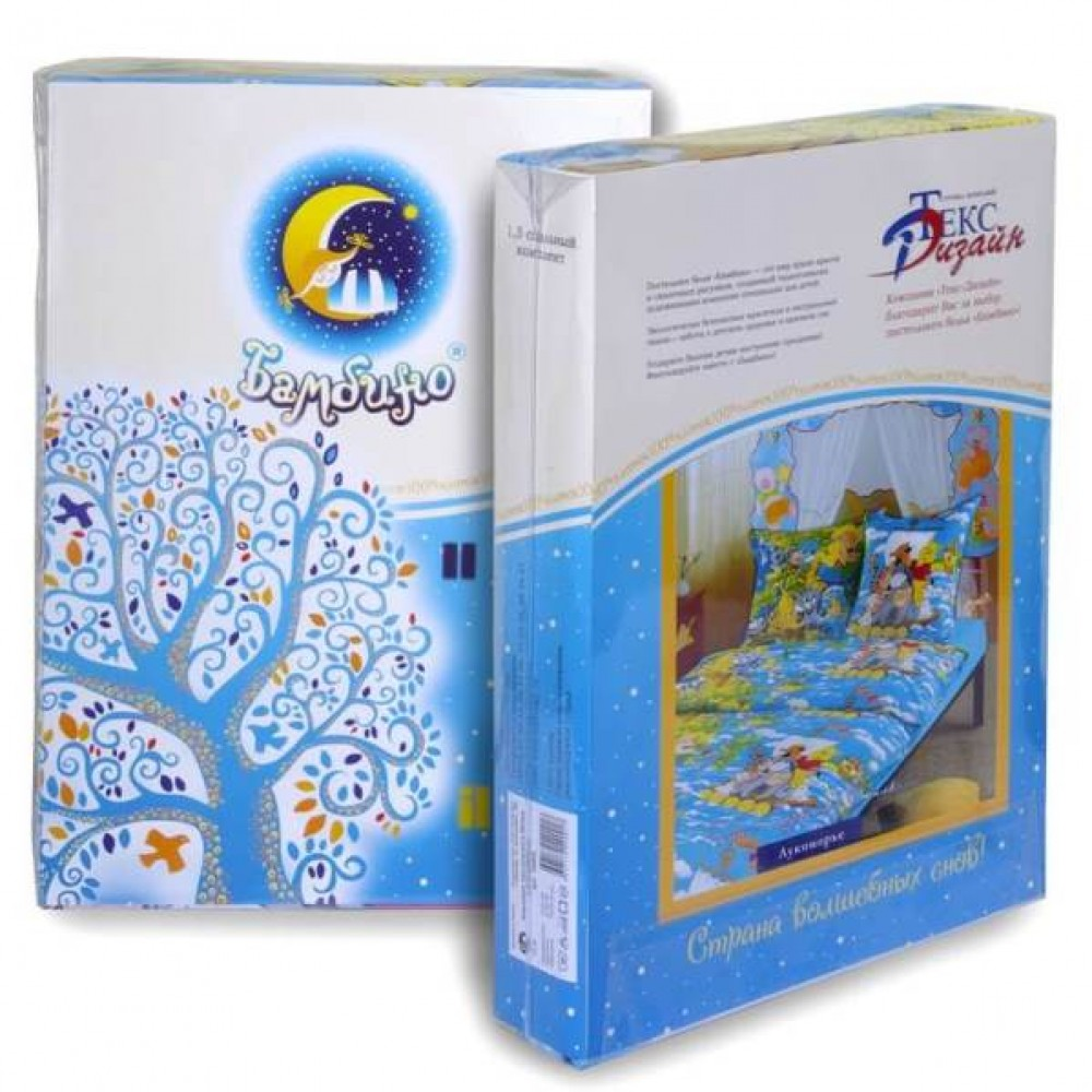 Детское постельное белье «Бамбино» Золушка